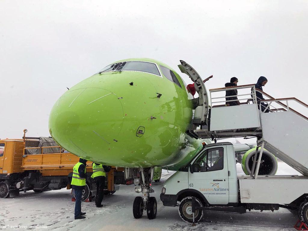 Embraer S7 VQ-BYE