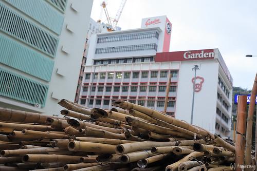 Gaeden Building