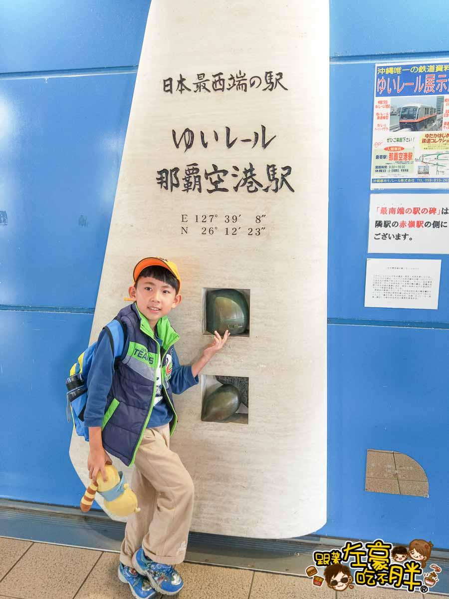 2019沖繩機場交通教學(單軌列車)-48