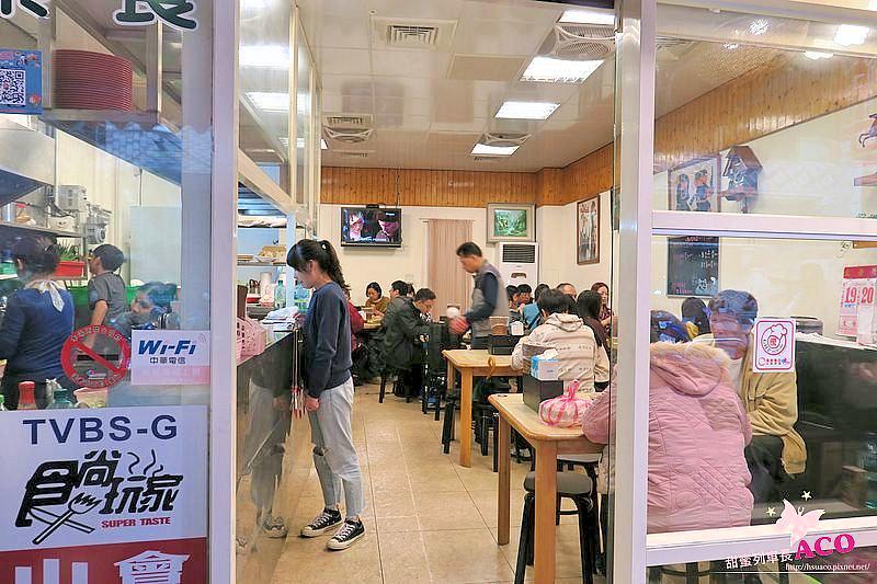 烏來 美食 IMG_2622_Fotor.jpg