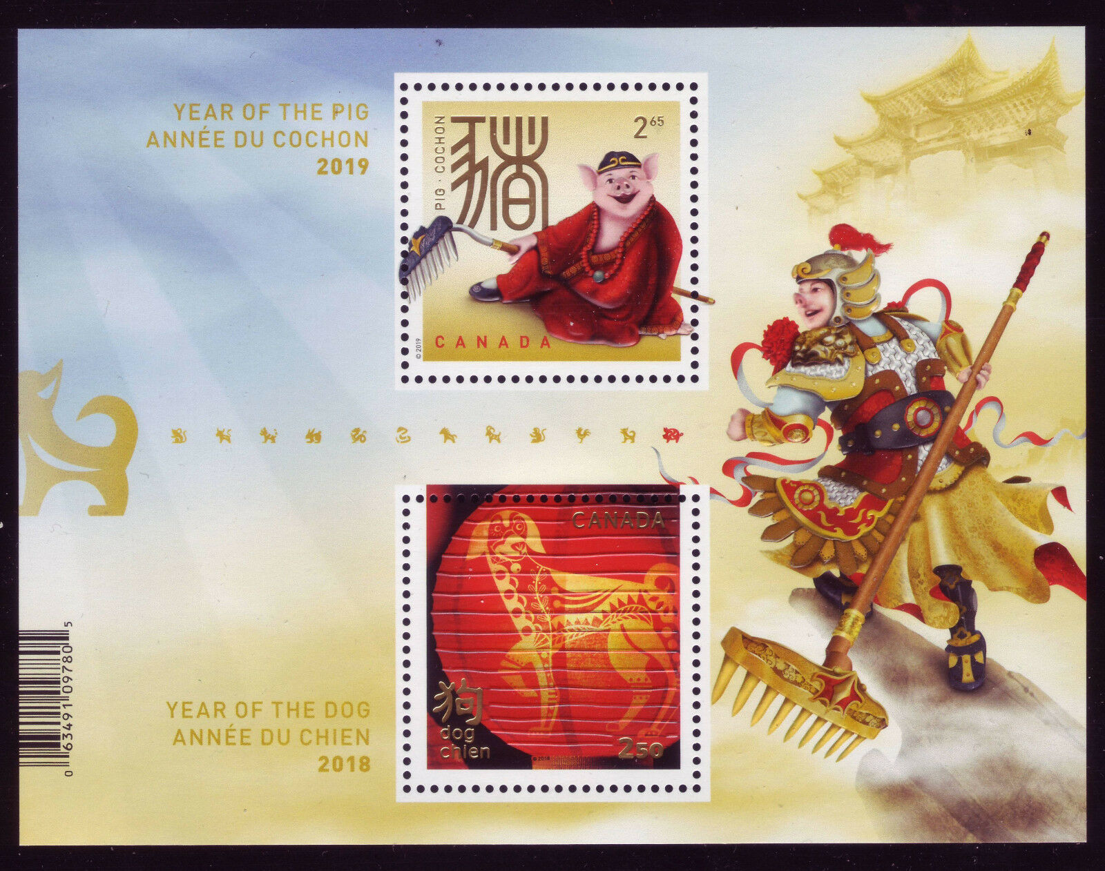 Canada - Year of the Pig (January 18, 2019) miniature sheet of 2