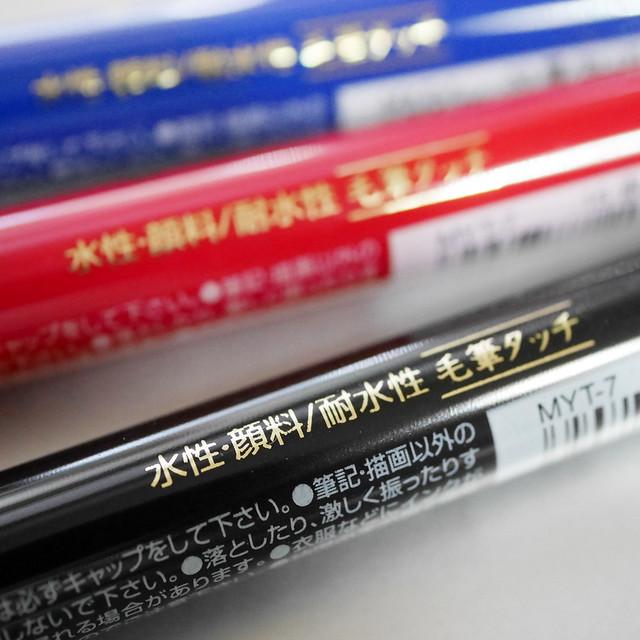 uni 三菱鉛筆 サインペン リブ MyT-7 4902778138304