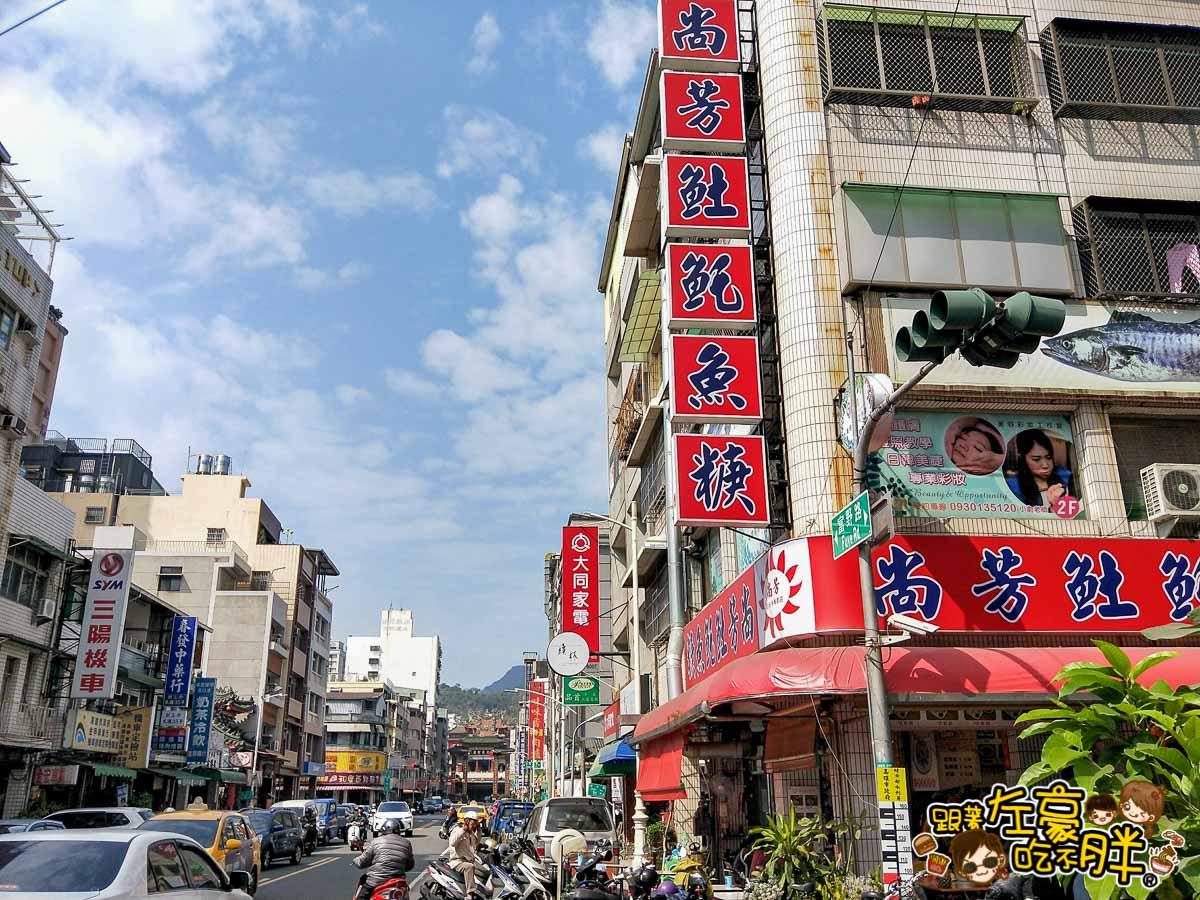 尚芳土魠魚專賣店-18