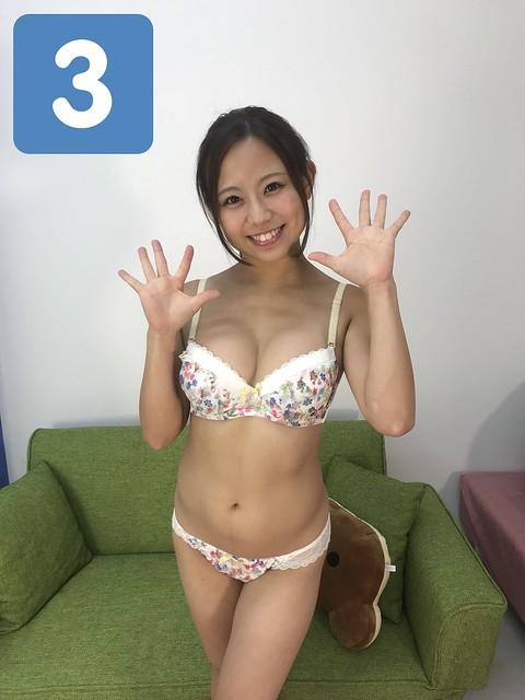 神谷充希12