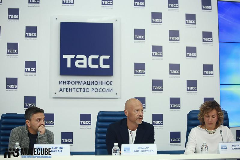 Press-konferencia_TASS_006