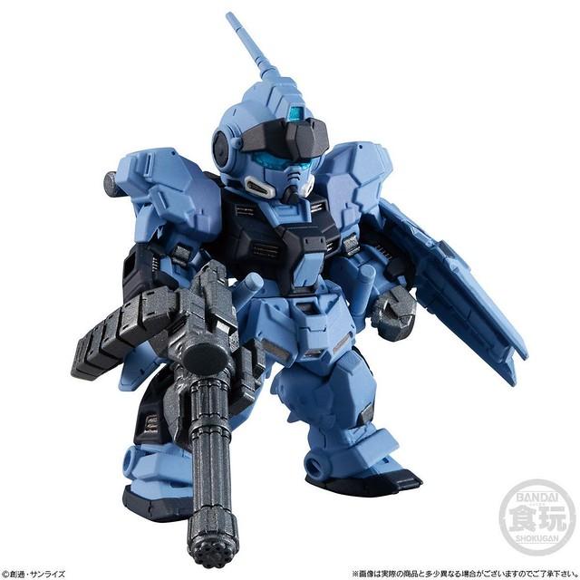 FW GUNDAM CONVERGE:CORE / EX26《機動戰士鋼彈外傳 MISSING LINK》蒼白騎士(ペイルライダー)<空間戰/陸戰重裝套組>(HADES發動ver.)