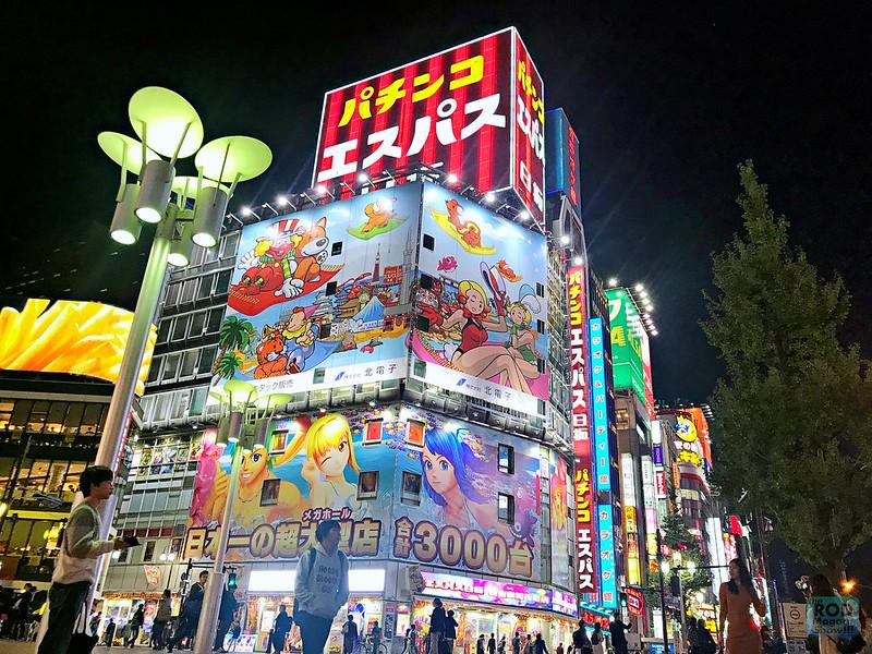 Tokyo Trip 21 RODMAGARU