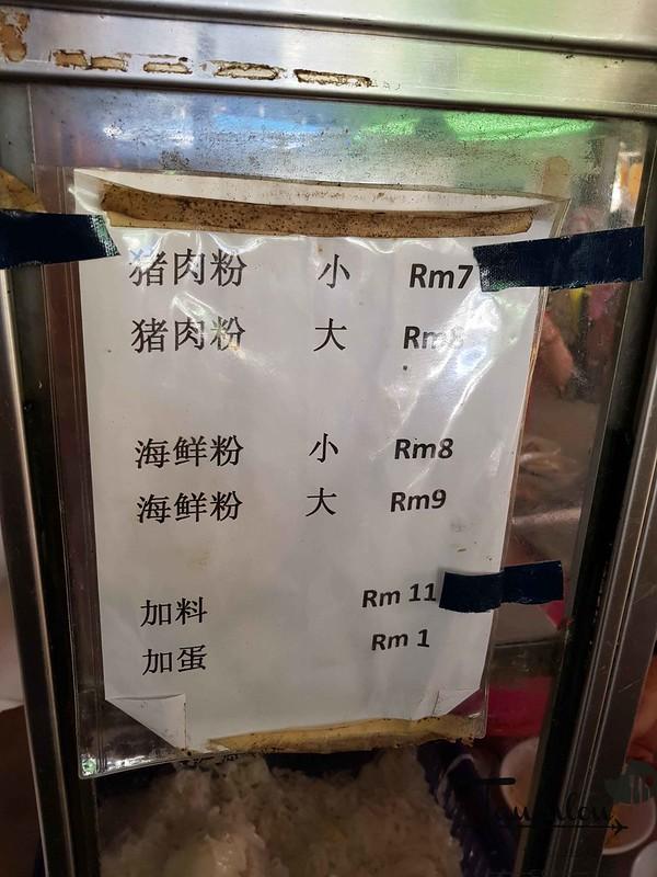 Seafood Pork Noodles (7)