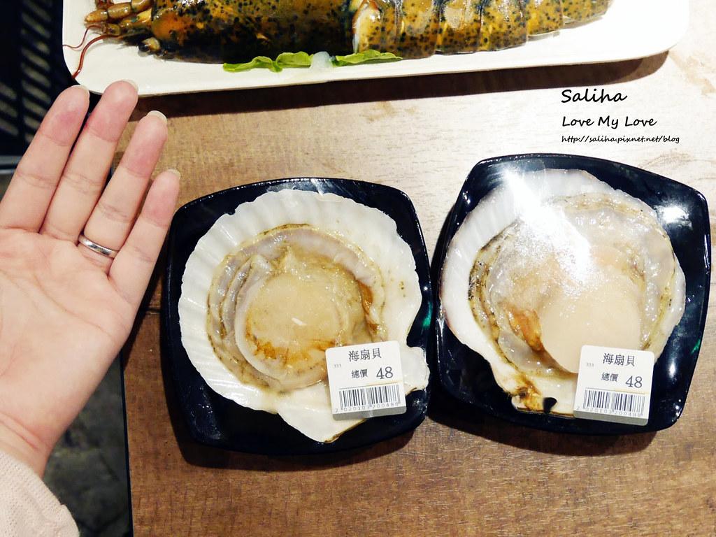 台北中山站祥富水產沙茶火鍋超市 (22)