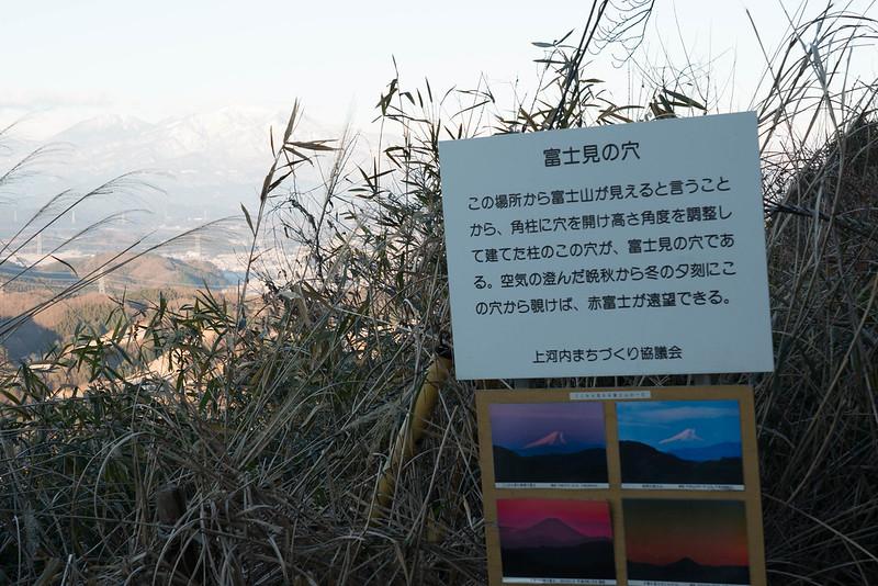 20180101_羽黒山_0105.jpg