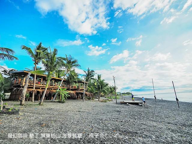 魔幻咖啡 墾丁 屏東枋山 海景餐廳 10