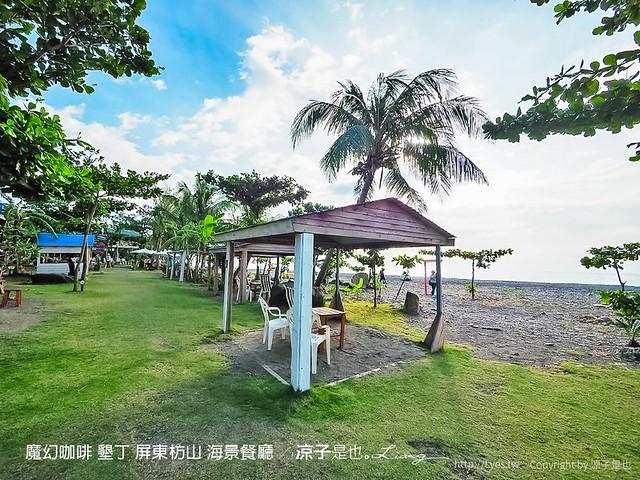 魔幻咖啡 墾丁 屏東枋山 海景餐廳 29