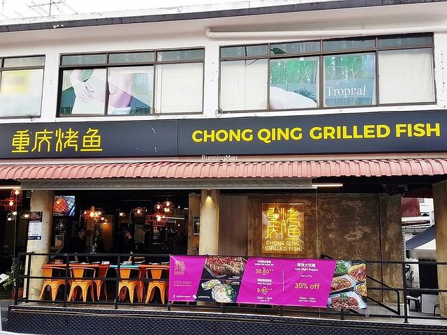 Chong Qing Grilled Fish Facade