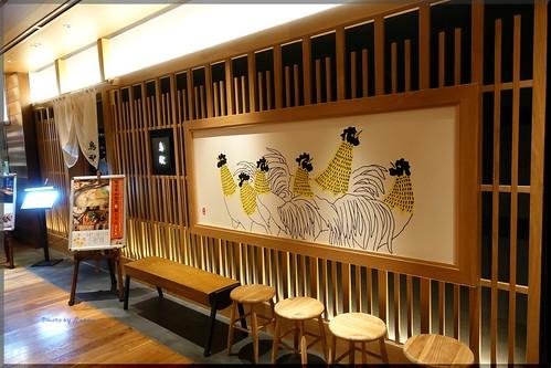 Photo:2018-11-26_T@ka.の食べ飲み歩きメモ(ブログ版)_新丸5Fの眺めの良い席で鳥とワインを堪能【丸の内】鳥歐_08 By:Taka Logbook