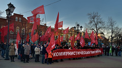 Челябинск. 07.11.2018 16:32 - 101 год со дня кровавого переворота в России