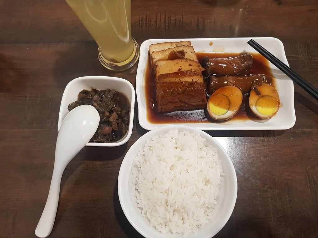 四宝饭 Four Treasure Rice set rm$12.90 @ 妈宝素食馆 Mable Vege Restaurant USJ9