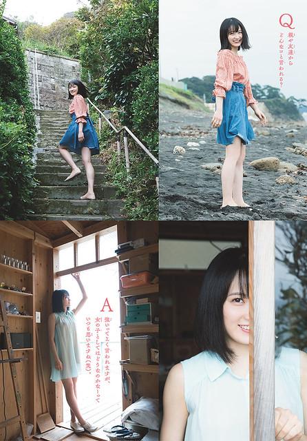 森戸知沙希03