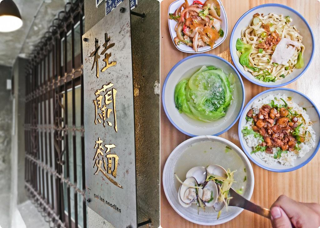 永興街 桂蘭麵 台中美食 小吃23