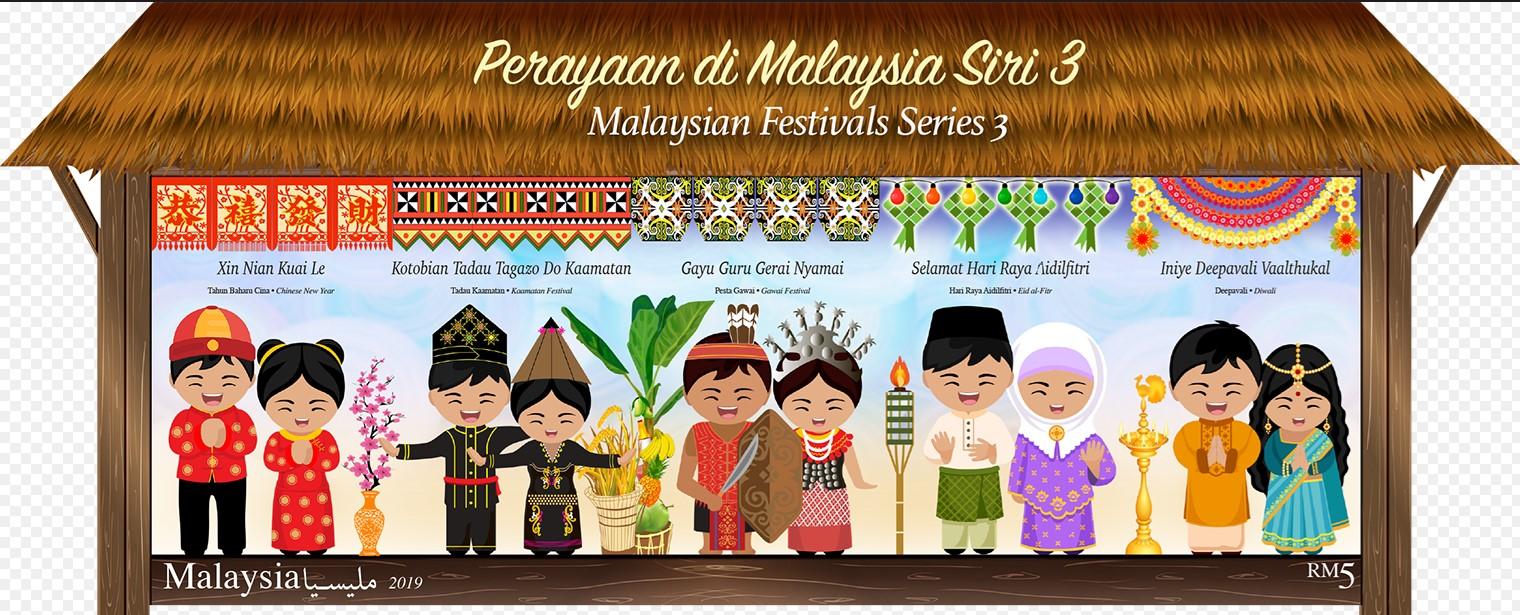 Malaysia - Malaysian Festivals (January 15, 2019) souvenir sheet