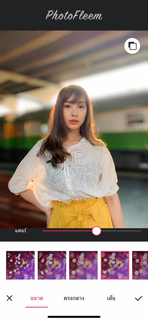 Meitu-Blur-Portrait-03