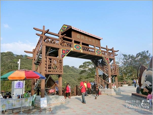 新溪口吊橋 (22)
