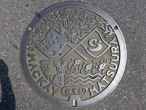 Matsuura Nagasaki, manhole cover 2 (長崎県松浦市のマンホール2)