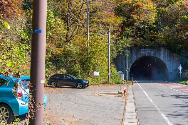道坂隧道に戻りました