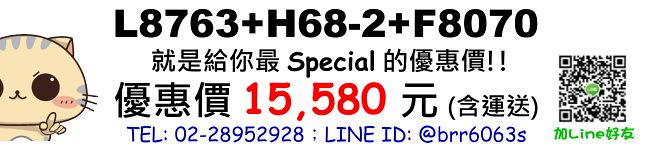 44039832070_1480668ae1_b.jpg