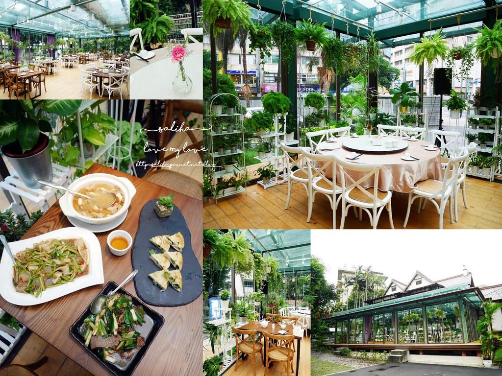 台北好吃餐廳陸聯廳餐點食記心得評價推薦