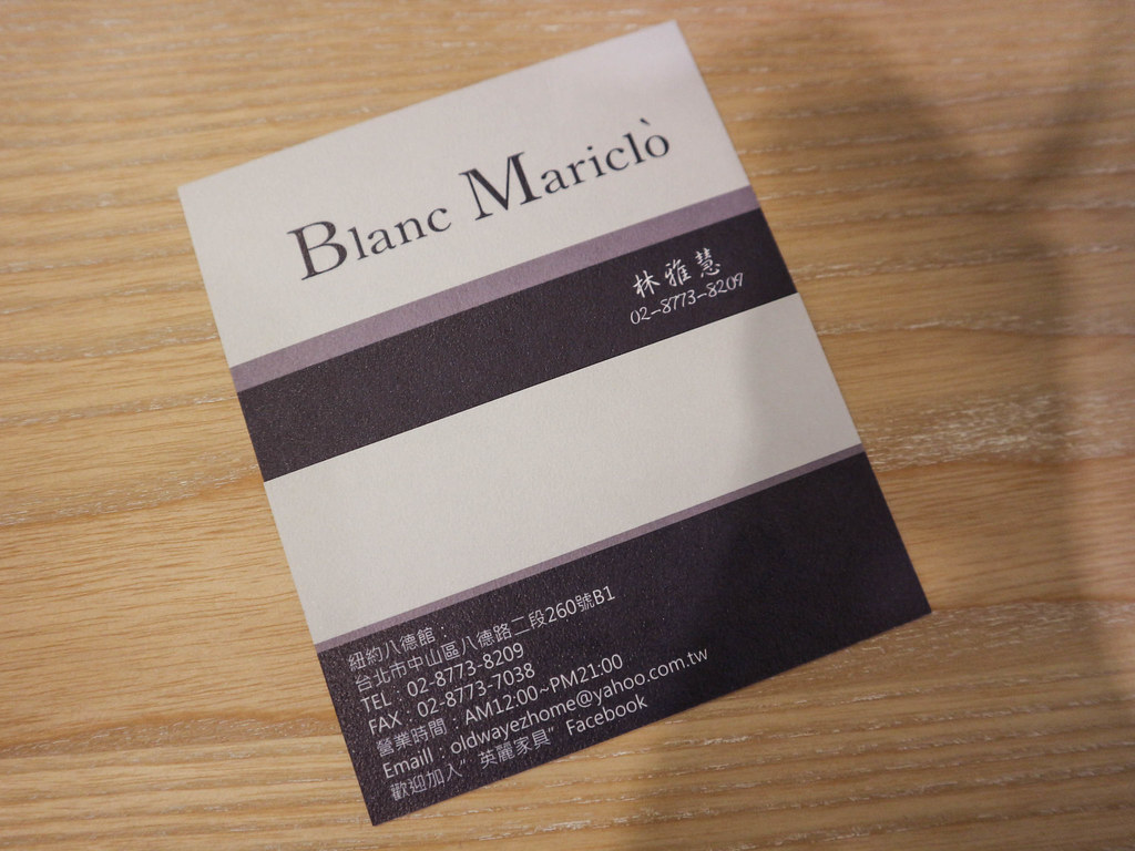英麗家具Blanc Mariclo (92)