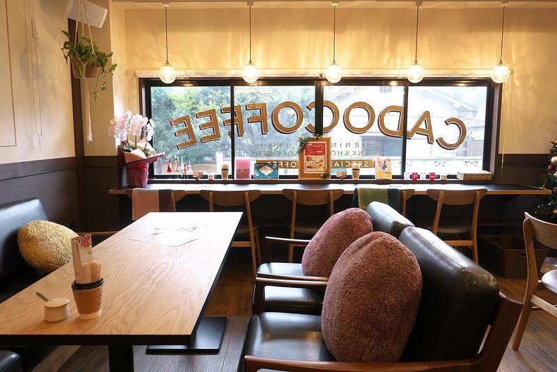 カド珈琲のハンバーグカレー