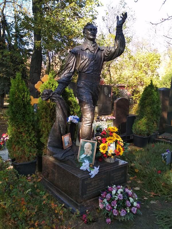 Москва - Новодевичье кладбище - Владимир Зельдин