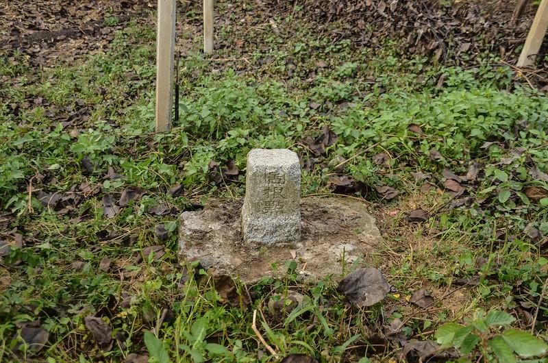 中嵙山冠字染(09)的土地調查局圖根點(Elev. 534 m)