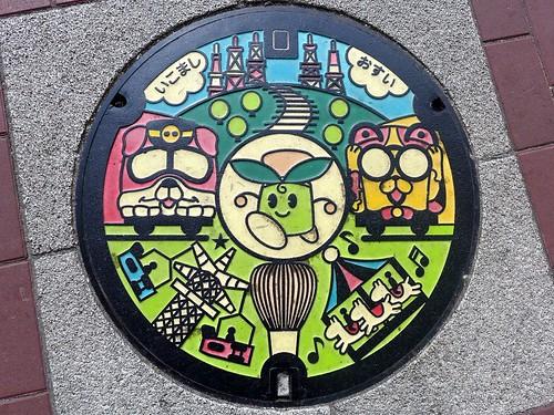 Ikoma Nara, manhole cover 7 (奈良県生駒市のマンホール7)