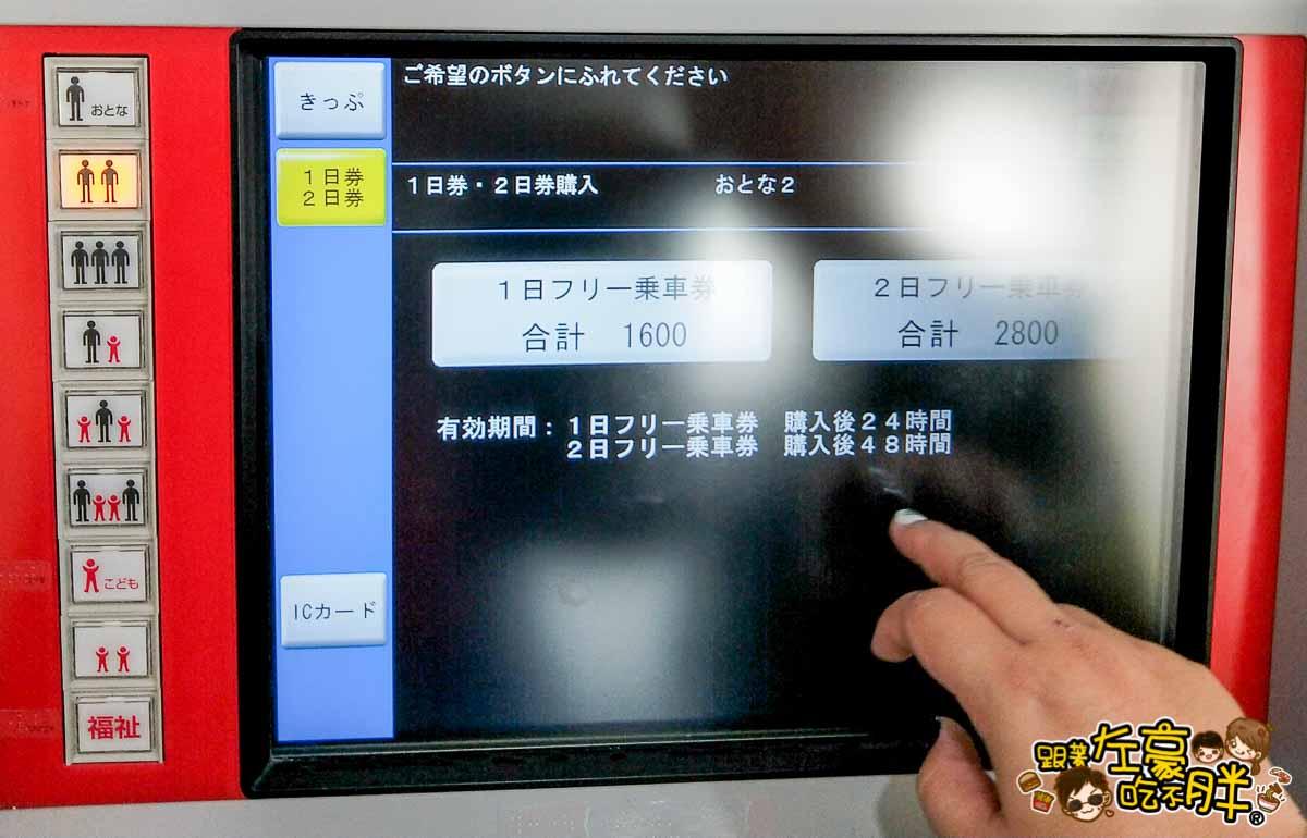2019沖繩機場交通教學(單軌列車)-51