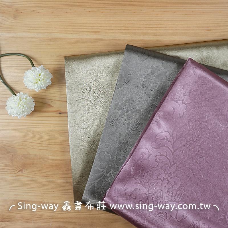 閃亮巴洛克壓紋 古典城堡風 防光(遮光)窗簾布 DA1190064