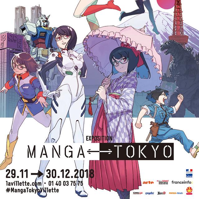Exposition Manga <-> Tokyo - L'exposition