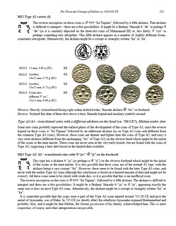 The Silver Damma sample page 2
