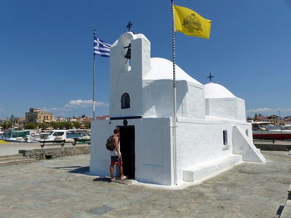 chapelle égine 2