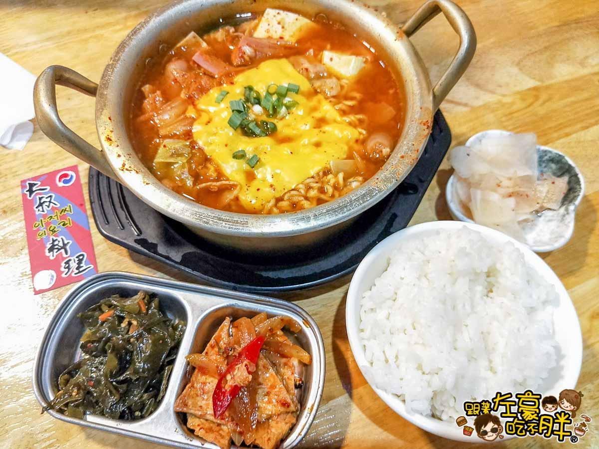 大叔韓式料理-8