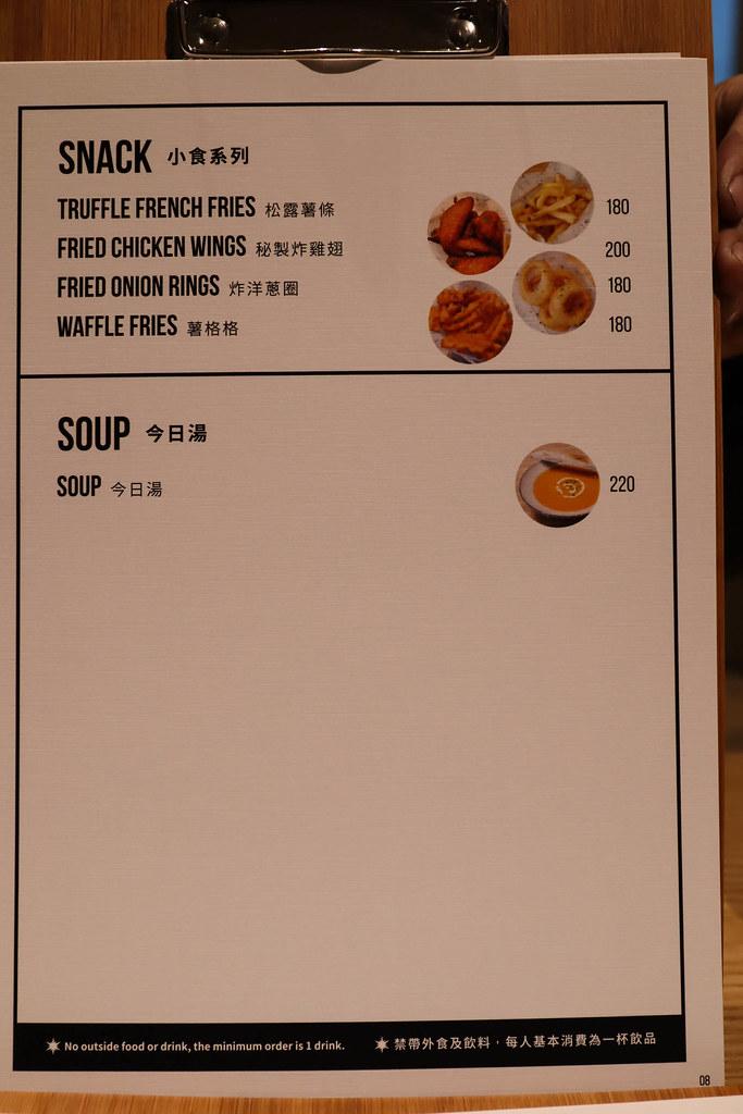 POLAR CAFE 西門旗艦店 (11)