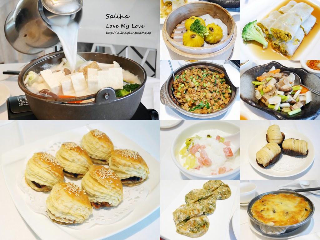 台北捷運松江南京站素食餐廳養心茶樓港式點心食記心得