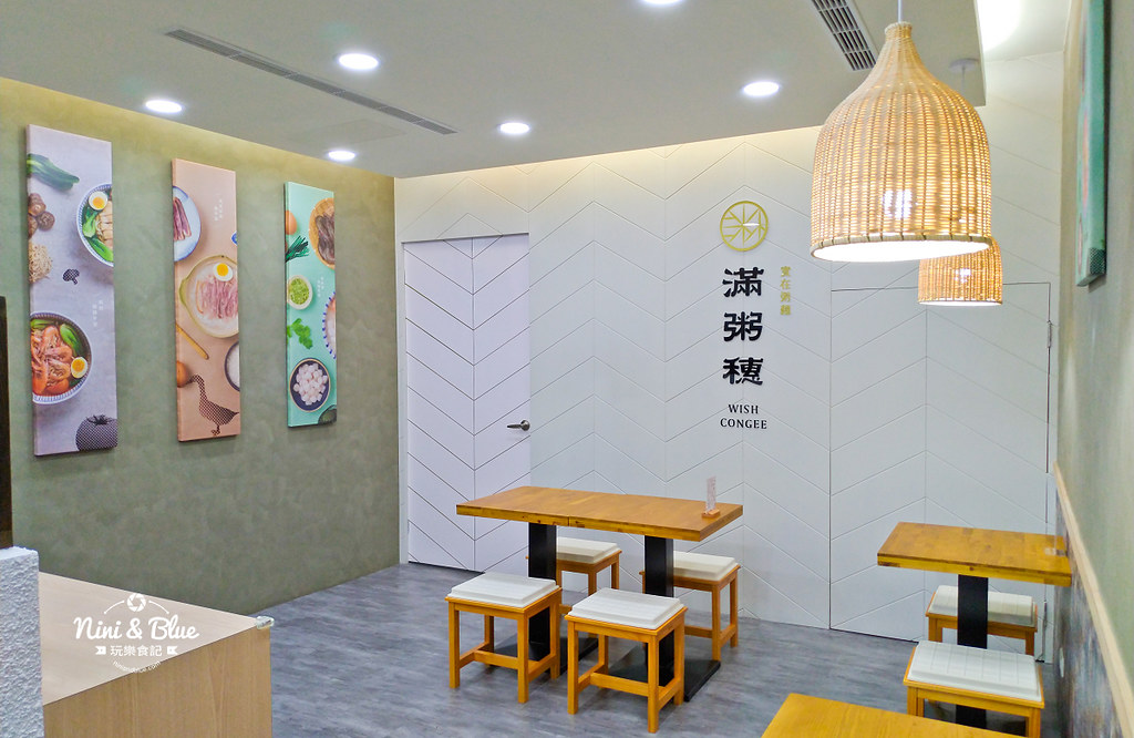 滿粥穗 wishcongee 台中後火車站店11