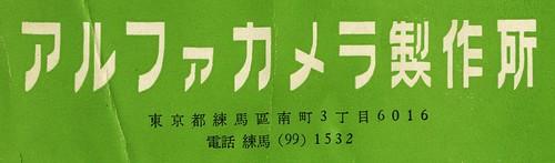31583166637_2f7802aea3_d.jpg
