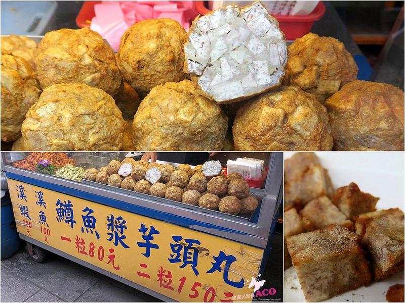 烏來 美食 IMG_2485_Fotor_Collage.jpg