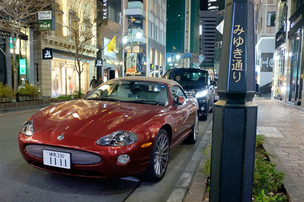 Jaguar XKR Convertible 2018/12/12 X7001308