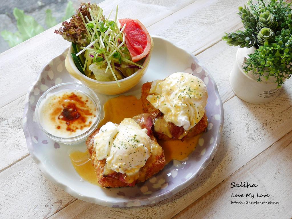 台北中山區行天宮站附近餐廳推薦遇見美好好吃早午餐 (6)
