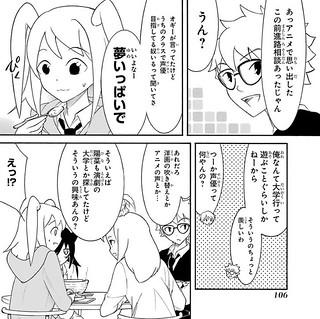 Kiyota_11