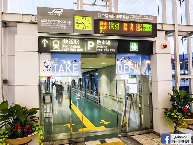 仙台機場出入境-52
