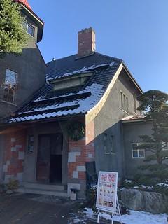 藤田記念庭園, TRAIN SUITE SHIKI-SHIMA, 四季島